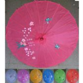 36 of Chinese Umbrella Assorted Colors