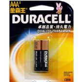 48 of 2pc AAA Batteries