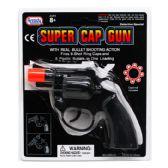 96 of SUPER CAP GUN(REVOLVER)