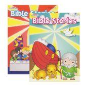 48 of KAPPA Favorite Bible Stories Coloring & Activity Book