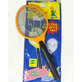 60 of Electric Bug Trap Battery operated (not included)