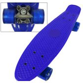 8 of Complete Plastic & Metal Skateboards- Dark Blue