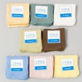 72 of Wash Cloths 3 pack 11 X 11 Assorted Colors -