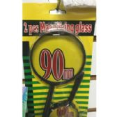 24 of 2 Piece Magnifying Glass Set