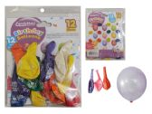 96 of 12pc Happy Birthday Balloons