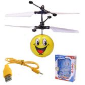 12 of EMOJI FLYING TOY