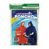 72 of Adult Rain Poncho