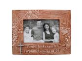 12 of Spanish Family Decorative Clay Look Photo Frame
