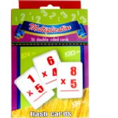 48 of Multiplication Flash Cards - 36 Cards