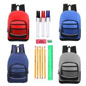 "24 of 17"" Kids Sport Backpacks in 4 Assorted Colors with School Supply Kit"
