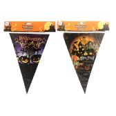 36 of PARTY SOLUTIONS HALLOWEEN BANNER ASTD DESIGNS 8 FEET