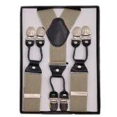 12 of Solid Suspenders Khaki