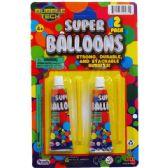 48 of SUPER BALLOON SET