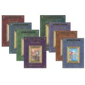 48 of Treasury Of Illustrated Classics Softcover Storybooks