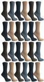 60 of SOCKS'NBULK Womens Crew Socks, Bulk Pack Assorted Chic Textured Socks, Multicolored