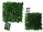 Grass Blade Mat