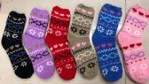 120 of Women Fashion Print Pattern Fuzzy Socks Size 9-11