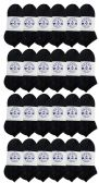 24 of SOCKS'NBULK Kids No Show Socks, Soft Sports Socks In Bulk Packs, (Size 6-8) (Black, 24)