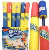 48 of 23 Inch Water Blaster, Water Shooter