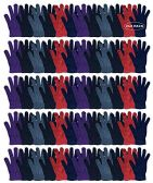 240 of Yacht & Smith Women's Warm And Stretchy Winter Magic Gloves