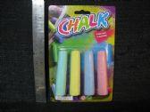 48 of 4 Piece Sidewalk Chalk