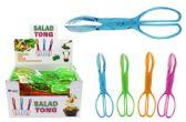 40 of Translucent Salad Tongs