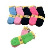 48 of Child's Soft and Cozy Fuzzy Socks 10-12