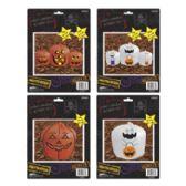 96 of Pumpkin Or Ghost Design Leaf Bag