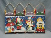 36 of SLED HANGING DECORATION