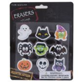72 of 9ct Novelty Halloween Erasers on Blister Card