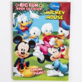 24 of Coloring Book Mickey Mouse Picnic In 24pc Display Box