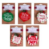 30 of Ornament Clip on Greeting