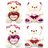24 of Valentine Plush Bear With Heart Assorted Spanish