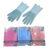 24 of Silicone Brush Cleaning Gloves