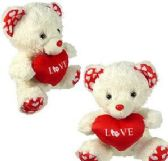 36 of Plush Bear With Heart