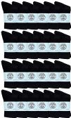 24 of Yacht & Smith Wholesale Kids Crew Socks, With Free Shipping , Sock Size 4-6 (Black)