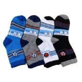 48 of Boy's Quarter Socks 6-8 [Sports]