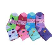 144 of Girls Quarter Socks In Butterfly Pattern