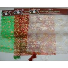 48 of 15x71 Christmas Table Runner