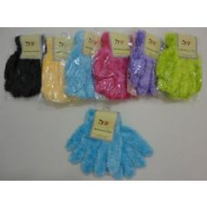 144 of Kids Solid Color Chenille Gloves