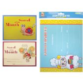72 of STUDENT OF THE MONTH CERTIFICATE 15 SHEET 8.5 X 11 INCH ASSORTED DESIGNS