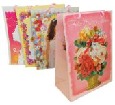 48 of FELIZ QUINCE ANOS GIFT BAG 10 X 14 X 4.5 INCH LARGE 4 ASSORTED DESIGNS